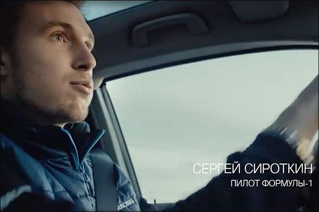 Сергей Сироткин в рекламе BMW