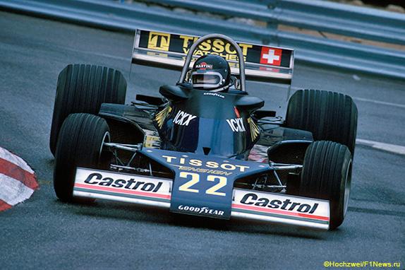 Монако'77: Из грязи в князи