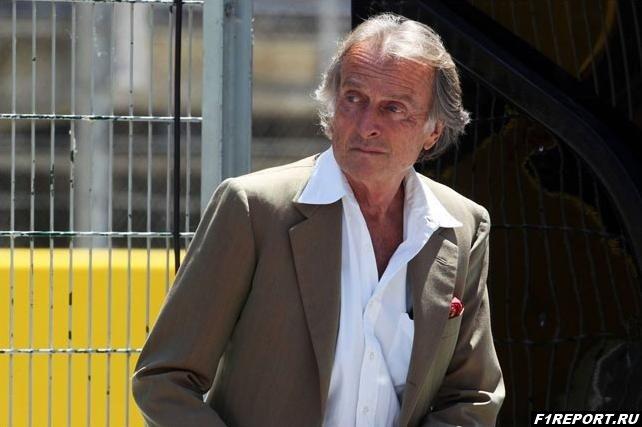 Лука ди Монтедземоло:  В этом году команда Ferrari не смогла собрать все воедино