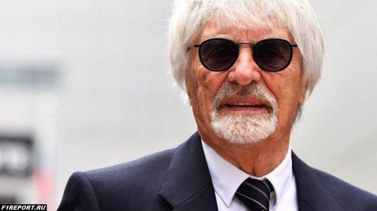 Экклстоун:  Гран-при Майами никогда не состоится