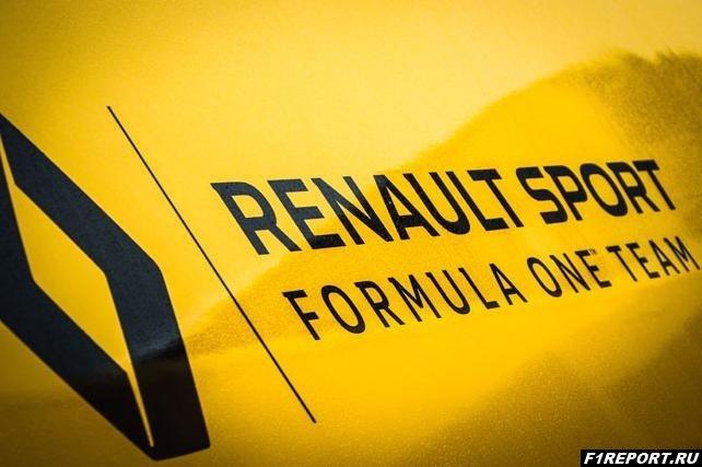 В Renault рассчитывают на то, что к 2021-му году их воспитанник попадет в Формулу 1