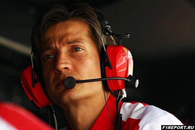 Массимо Ривола покинул пост главы Гоночной академии Ferrari