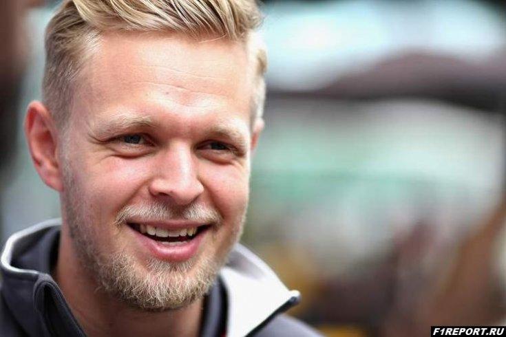 Магнуссен:  Сейчас лучшее время в моей гоночной карьере