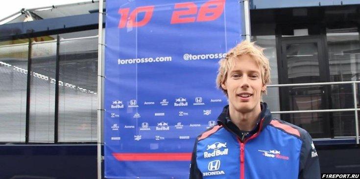 Хартли проведет сезон в Формуле Е?