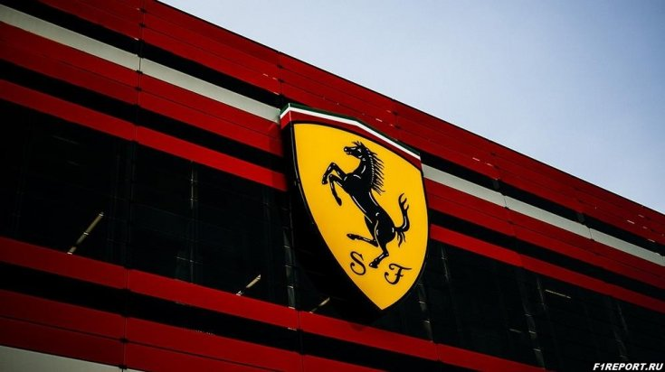 Бывший сотрудник Ferrari рассказал, что мешало Скудерии развиваться на протяжении нескольких лет