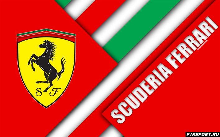 В Ferrari знали, что для них сезон 2014-го года получится провальным