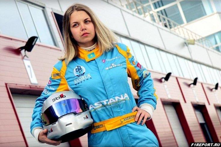 Андреева считает, что у будущих звезд W Series будет шанс попасть в Формулу 1