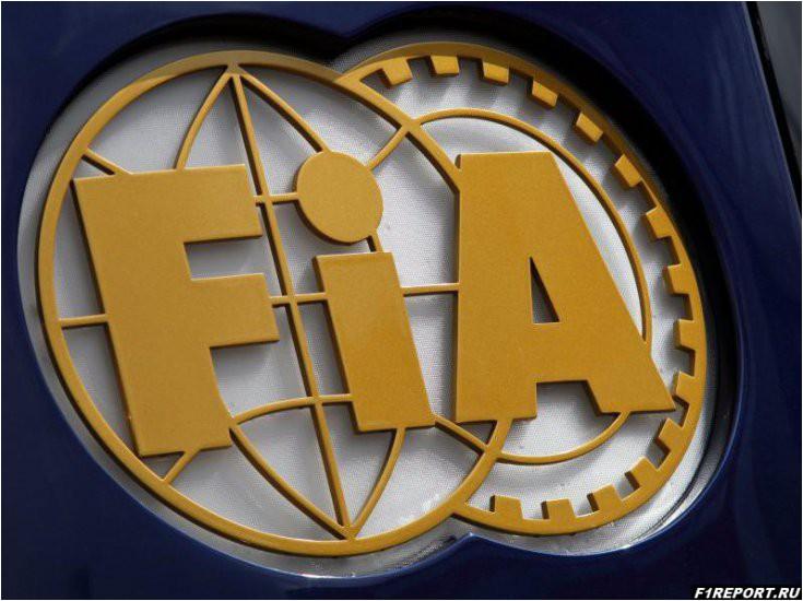 Представители FIA утвердили поправки к регламенту и календарь Формулы 1