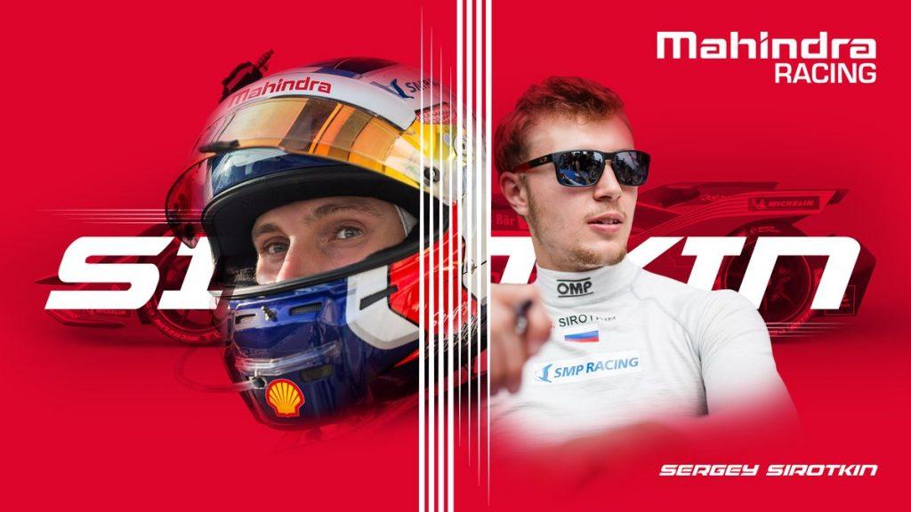 Сироткин проведёт тесты новичков «Формулы-Е» в составе «Махиндры»