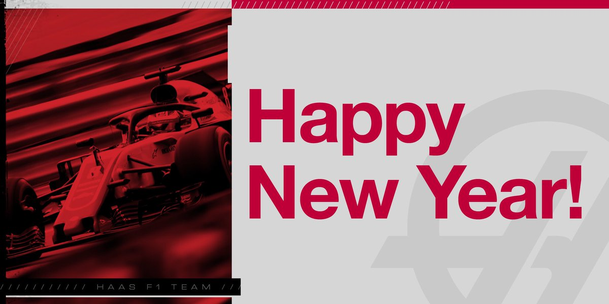 С Новым годом!