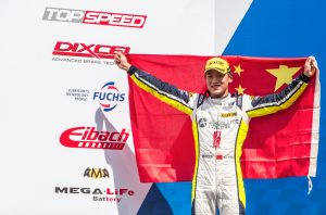 Финальный этап Зимней серии Азиатской Формулы-3. Первые две гонки