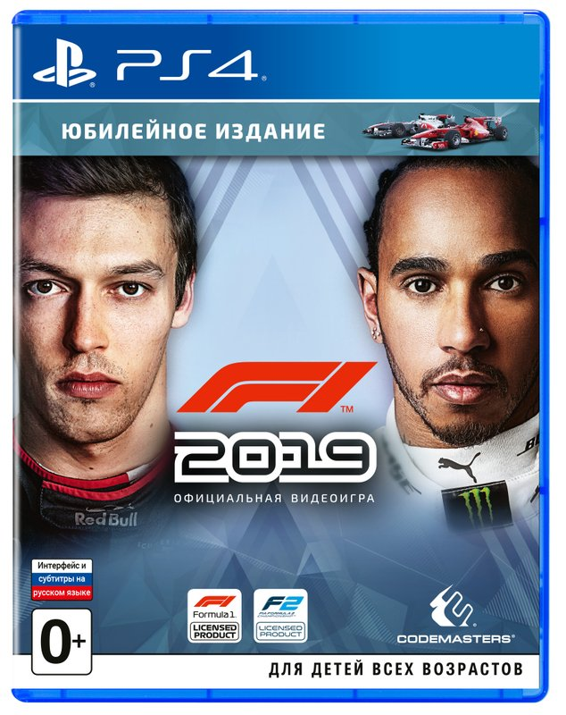 В новой игре серии F1 появится «Формула-2», а также Сенна и Прост