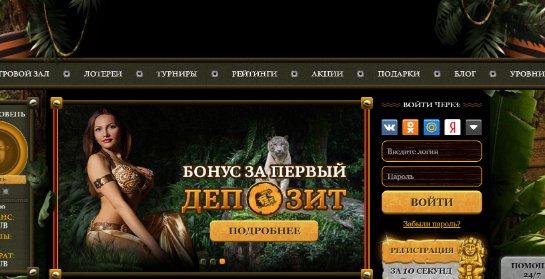 Прибыльные игры в онлайн-казино Eldorado