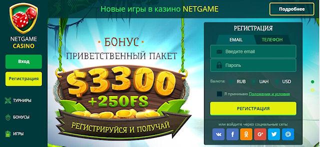 Онлайн казино без вложений с бонусом, где можно добиться успеха