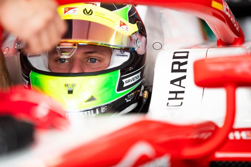 Первый из европейских. Превью этапа «Формулы-2» в Испании