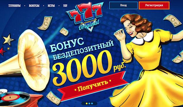 Удобное казино для всех и каждого