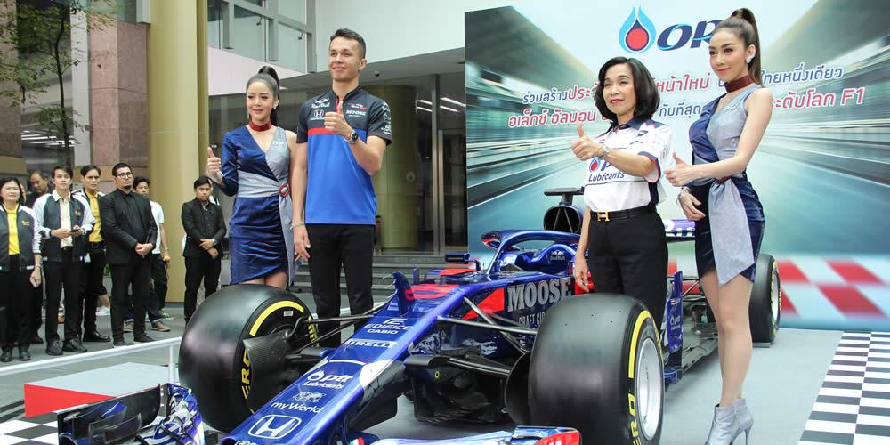 В «Торо Россо» объявили о спонсорском контракте с тайской масляной компанией