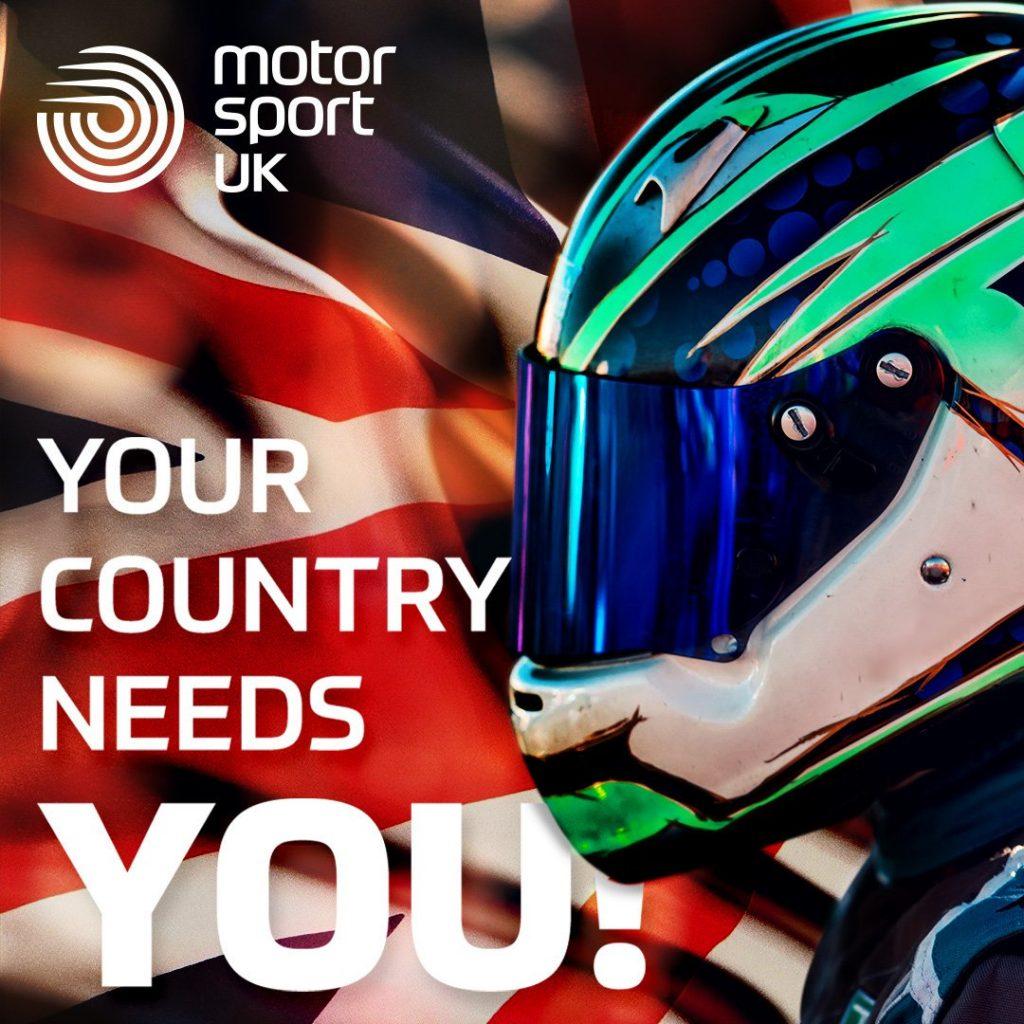 Британские гонщики сами будут оплачивать участие в Международных автоспортивных играх
