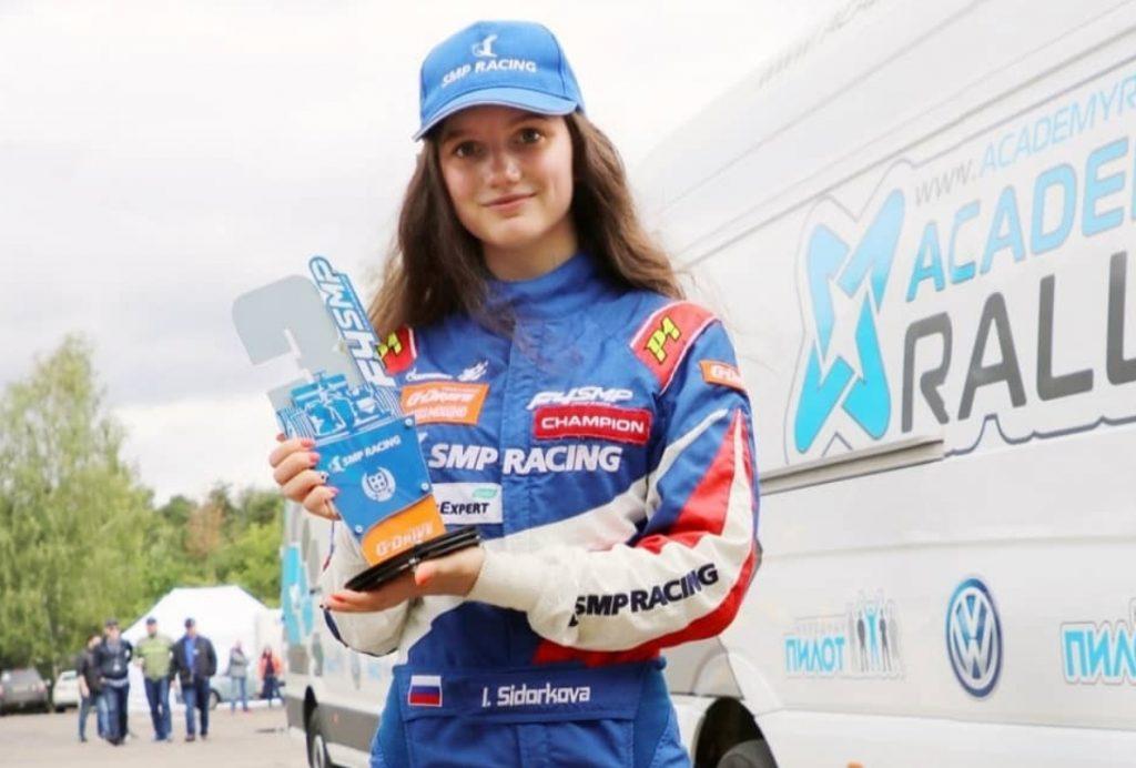 Ирина Сидоркова выступит во втором сезоне W Series!
