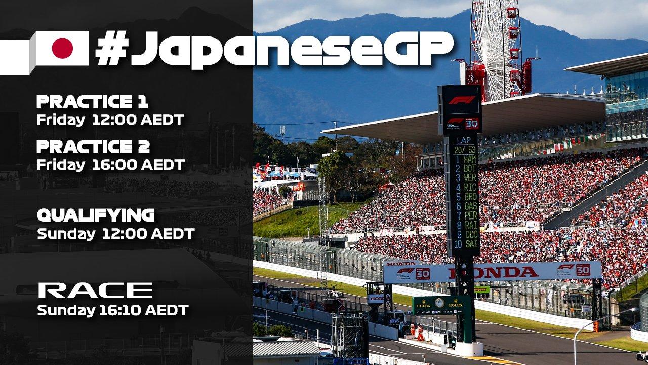 Квалификация японского гран-при перенесена на воскресенье