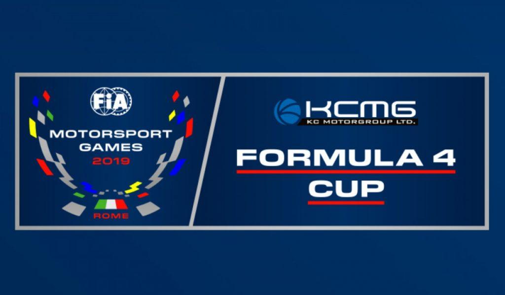 Лишь три сборные кроме России выступят во всех зачётах Международных автоспортивных игр