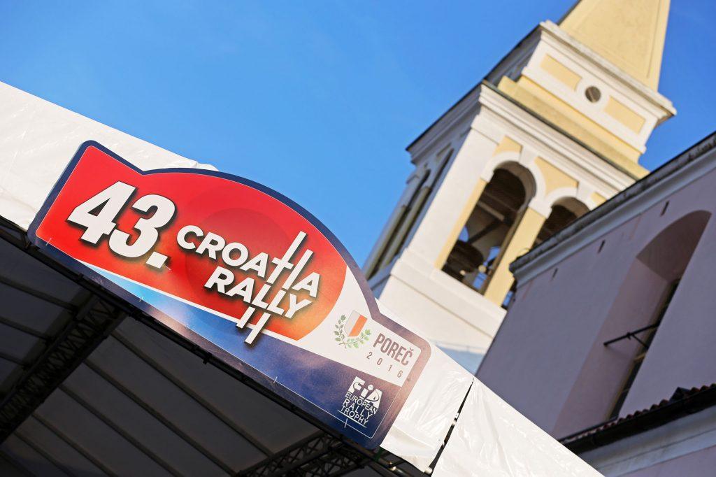 В Хорватии хотят получить место в календаре WRC к 2021 году