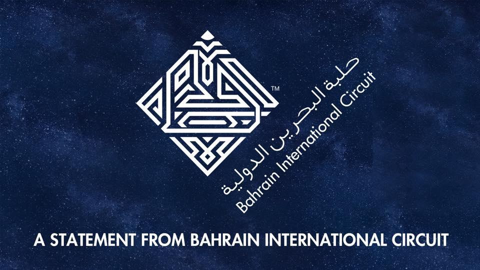 Гран-при Бахрейна пройдёт без зрителей!