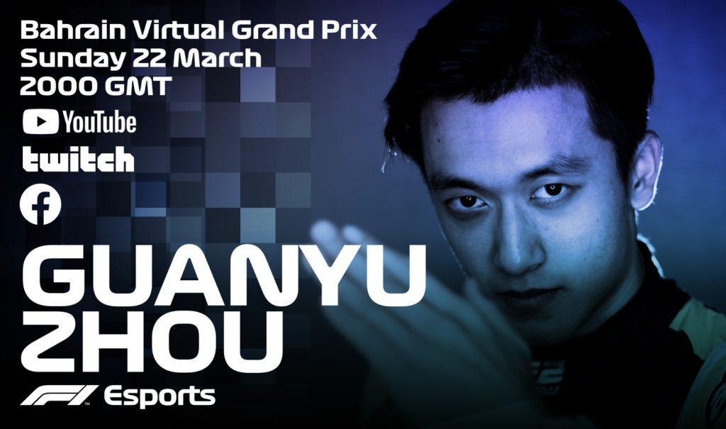 Чжоу выиграл виртуальный Гран-при Бахрейна, Шварцман сошёл
