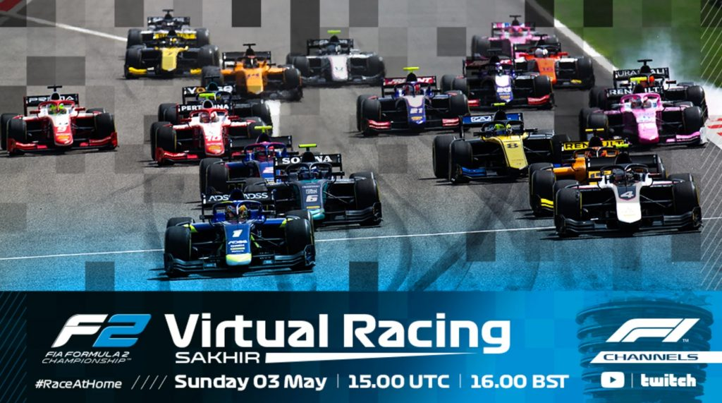 """В """"Формуле-2"""" организовали виртуальный уик-энд для гонщиков Ф2 и Ф3"""