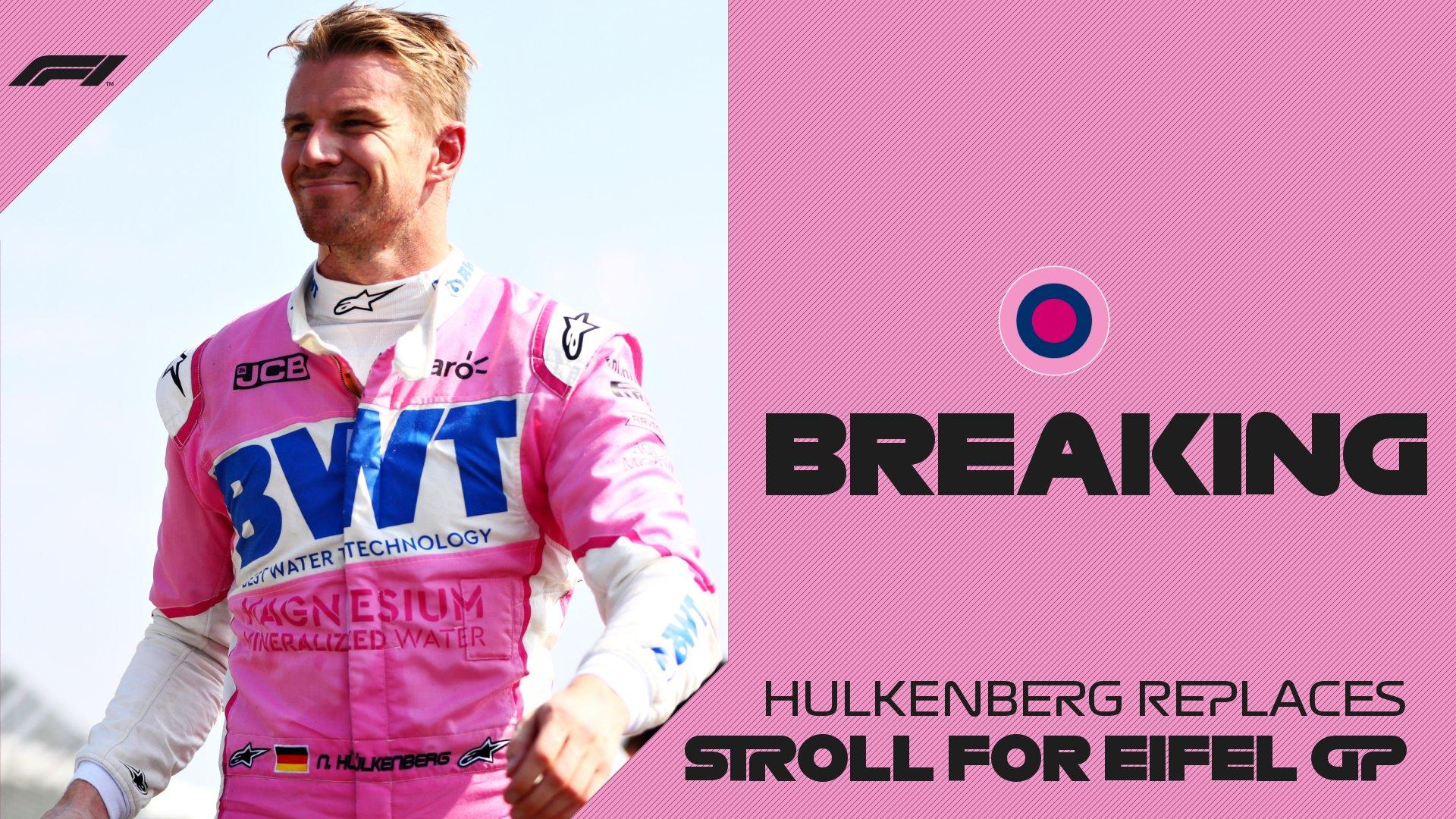 Хюлькенберг заменит Стролла на Гран-при Айфеля