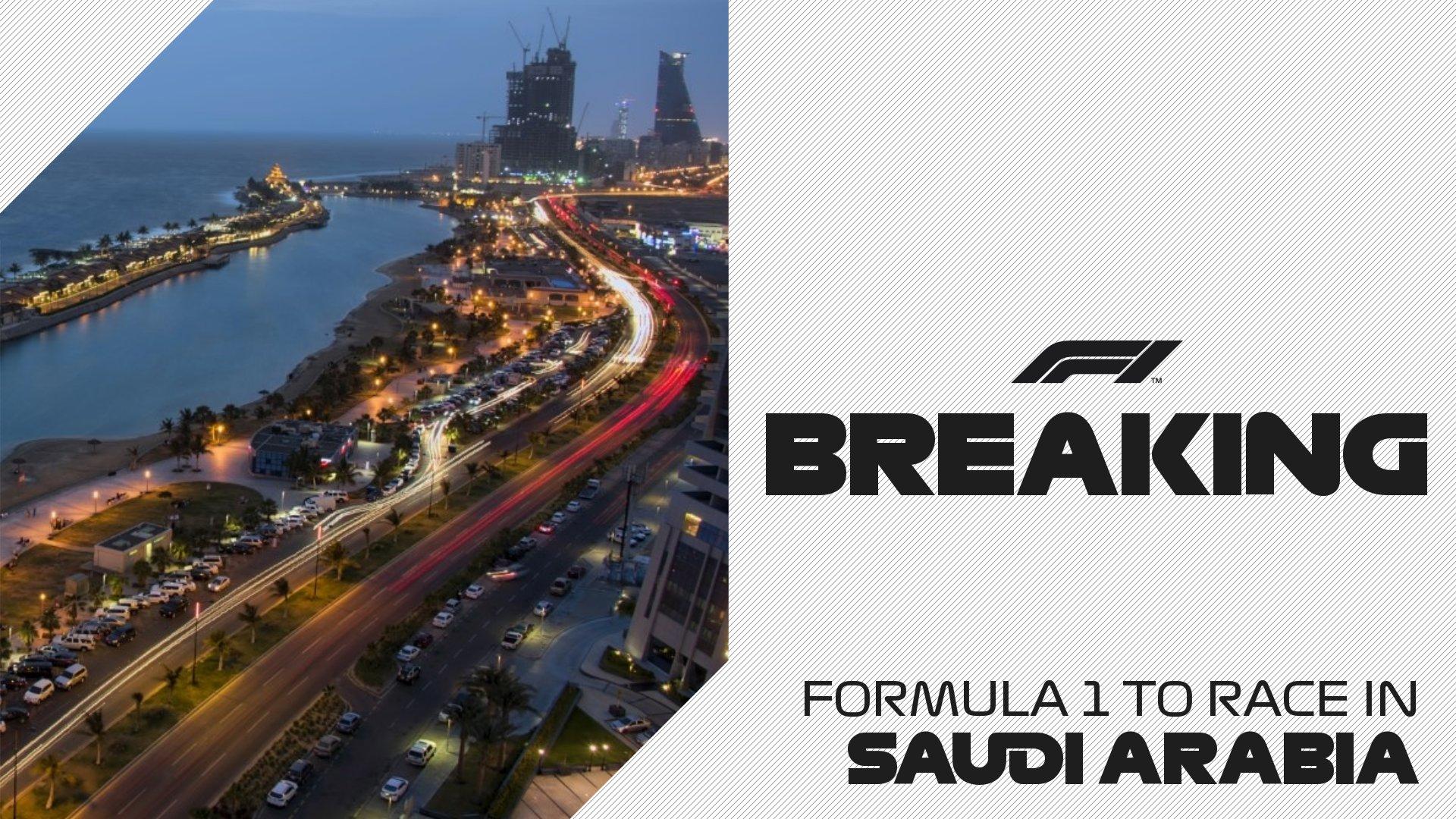 ОФИЦИАЛЬНО: Джидда примет ночной Гран-при Саудовской Аравии в 2021 году!
