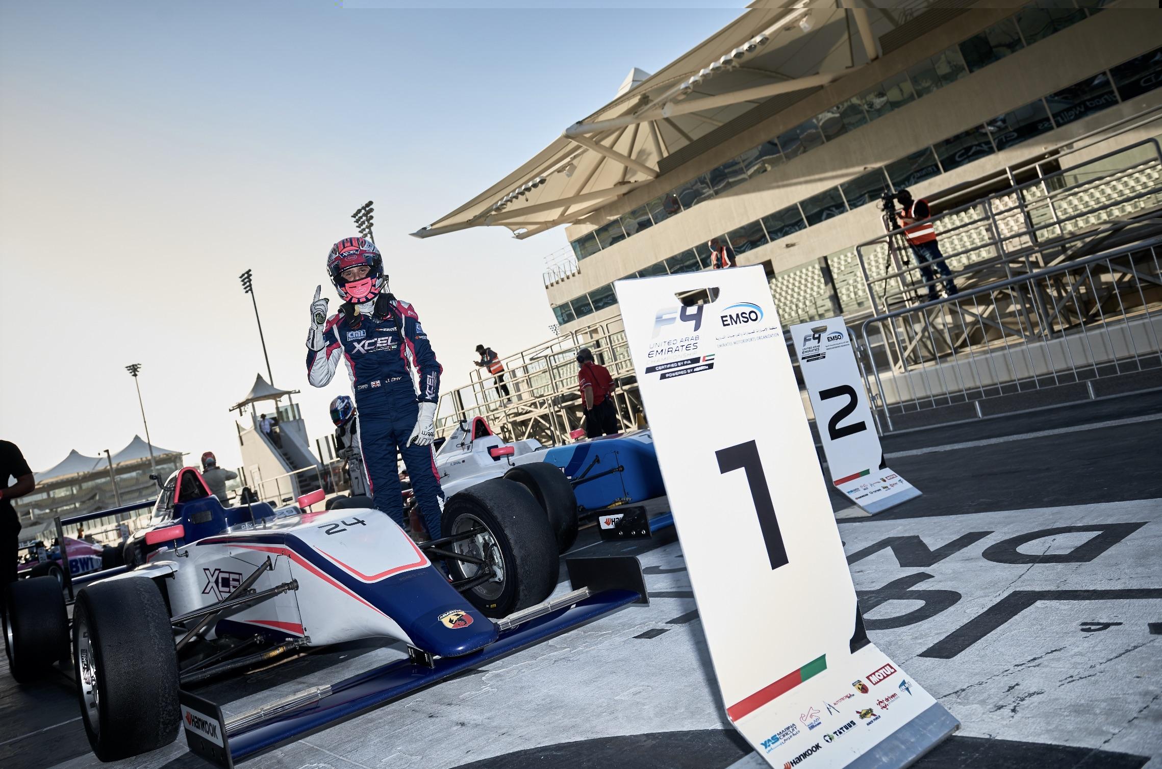 Осечки лидеров и неожиданные победители. 4-й этап арабской Ф4 в Абу-Даби